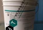 耐高温硅树脂RSN-0217 有机硅树脂217供应商