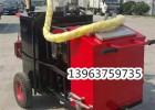 300升热熔釜型号小型手推式裂缝路面补缝机