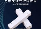 長方形熱縮管保護盒產品詳情