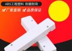 圓形熱縮管保護盒高端訂制