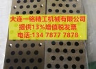 铝青铜镶嵌石墨滑板 JSP-2耐磨青铜自润滑铜板 含油导板