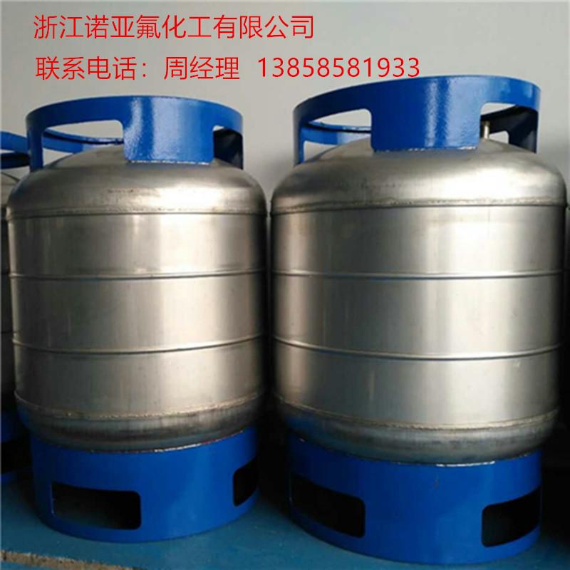 全氟己酮 全氟碳水化合物  环保洁净型N5112灭火剂药剂