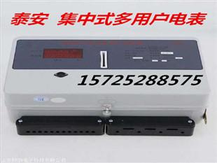岳嘉多用户电表 预付费电表 DDSH1599 集中式电表