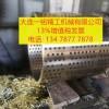 FZ-5(4)铜基镶嵌固体润滑剂FZB054自润滑材料