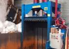 新技术自动立式废纸箱打包机智能操作
