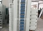 綜合配線柜32U優質生產廠家