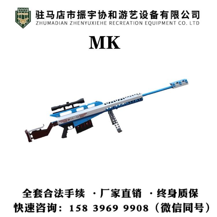 儿童室内乐园设备气炮枪 西宁万达摩射击打靶游乐玩具汽炮枪