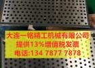 SL-XQZ62自润滑滑板 耐磨衬板 XQZ63铜合金滑块