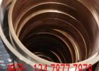 凿岩机铜套 双金属复合铜套 阿特拉斯双金属套 外钢内铜耐磨套