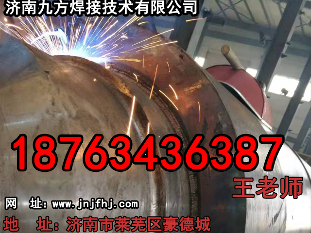焊工培训机构