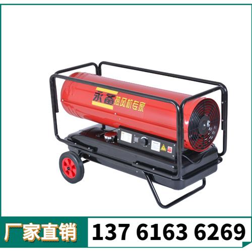 厂房采暖热风炉 1000平方厂房取暖设备