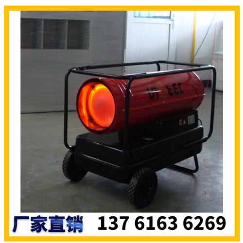 工厂取暖 车间采暖设备