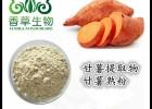 甘薯膳食纤维粉出厂价 批发甘薯熟粉120目甘薯低温烘焙粉价格