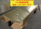 ZCuZn35Al2Mn2Fe1 高力黄铜铝青铜锡青铜 钢厂
