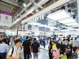 2020台北国际电脑展-COMPUTEX TAIPEI