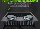 288芯MPO光纖配線架服務完美