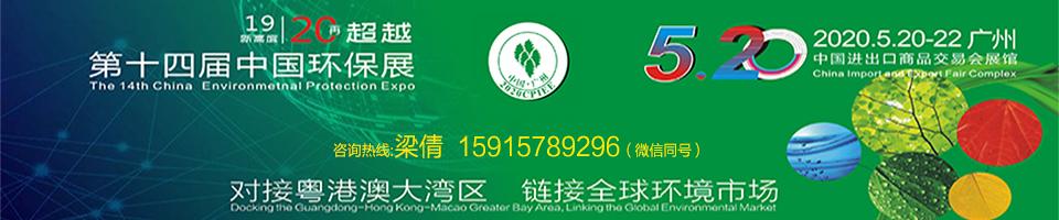 广东博昌展览服务有限公司