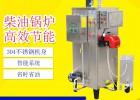 节能节水餐具消du高温蒸汽发生器对餐具进行更彻底的消du