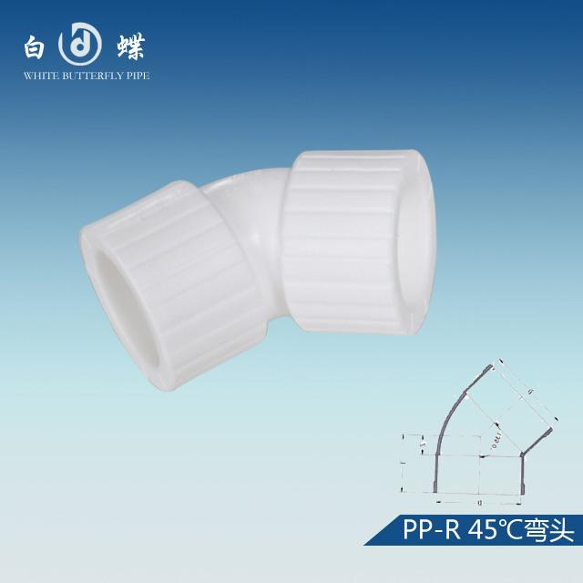 西安十大ppr水管品牌 2020年ppr品牌优势产品