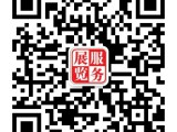 2020年日本国际建筑建材展/东京建材展