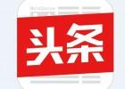 惠州竞价开户_竞价账户现户广告-来得及传媒