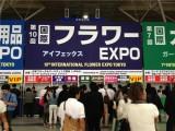 2020年日本国际五金及园艺园林修剪工具展览会
