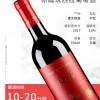 澳洲原瓶进口红酒芙瑞塔1955老藤赤霞珠西拉干红葡萄酒