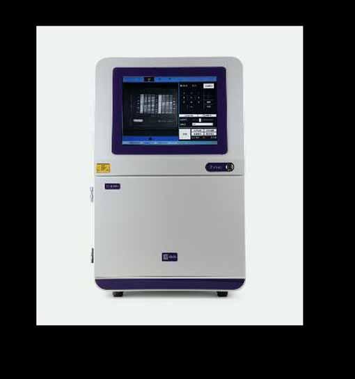 上海全自动化学发光分析仪厂家 全自动化学发光成像分析系统厂商