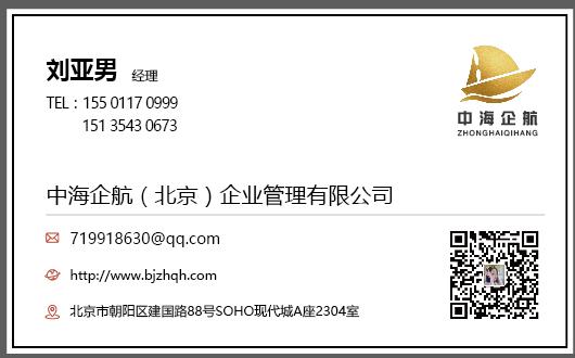 微信图片_20191225172053
