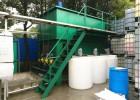 MOHO牌LZ10水性涂料废水处理设备