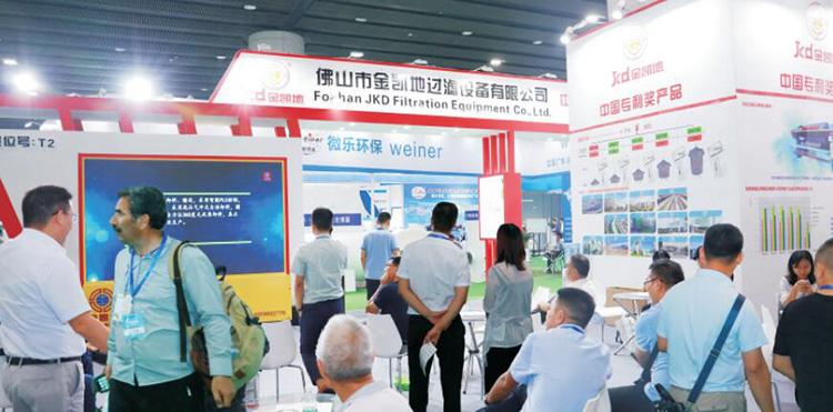 广州环保展6