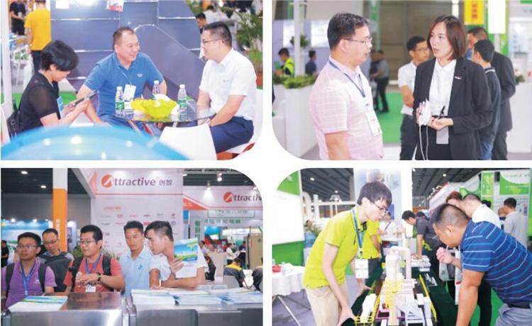 广州环保展5