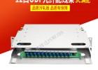 12芯ODF箱19英寸安裝架作用及特點