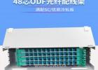 48芯19英寸安裝架ODF子框ODF配線箱