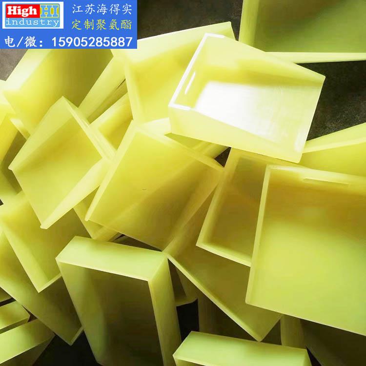 多晶硅行业用的聚氨酯产品,防止污染,耐磨好