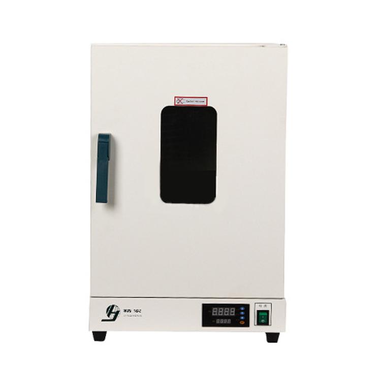上海精宏DHG-9123A台式电热恒温鼓风干燥箱