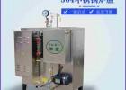 如何解决燃气蒸汽发生器的常见故障