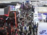 COMPUTEX TAIPEI 2020 -台北国际电脑展