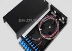 湖北8口光纜終端盒機架式安裝介紹