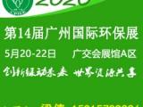 广州环保展_亚洲环保展会