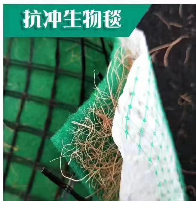 正规的植物纤维毯 泸州植物纤维毯现货