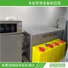 高浓度洗衣房污水处理设备