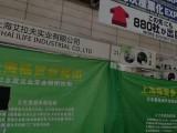 TOOL JAPAN2020日本国际五金工具展介绍