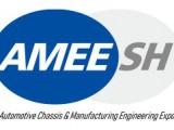 AMEE汽车底盘制造工程展览会