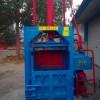 两相电废品废弃物打包机高质量定做