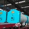 福建0.5吨燃气蒸汽锅炉价格