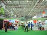 2020第18届越南(胡志明市)国际贸易展