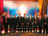 2020第30届越南(河内)国际贸易博览会
