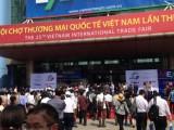 第18届越南胡志明国际进出口贸易博览会