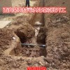 新農村改建:污水處理設備廠家